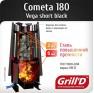 Печь для бани GRILL'D Cometa 180 Vega Short