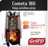 Печь для бани GRILL'D Cometa 180 Vega Window - фотография 3