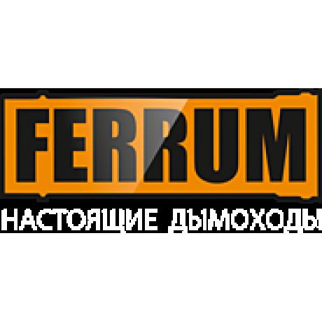 Дымоходы завода Ferrum
