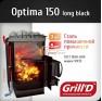 Печь для бани GRILL'D Optima 150 Long