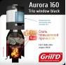 Печь для бани GRILL'D Aurora TRIO 160 Window